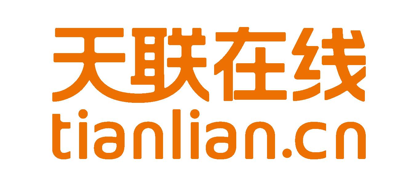 ——北京天联华建通信科技发展有限公司旗下的全封闭式b2b线上平台